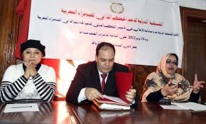 Gdeim Izik: A Sahrawi Association denounces attempts to politicize the trial