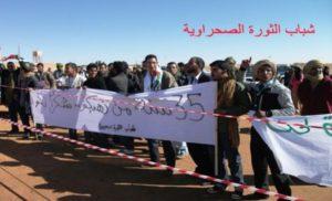Tindouf Sahrawis Reject Algerian Regime's Tutelage